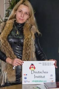 Анжелика Волончук