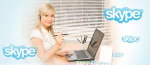 skype курсы