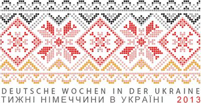 Тижні Німеччини в Україні 2013