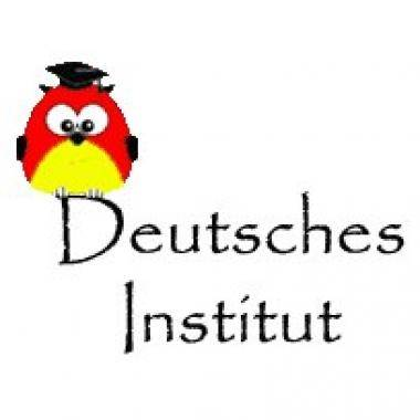 Школа немецкого Deutsches Institut