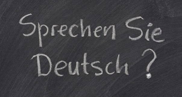 """""""Немецкий Институт"""" приглашает вас поболтать на немецком в этот вторник!"""