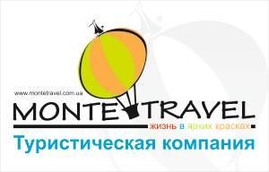 Montetravel.com.ua