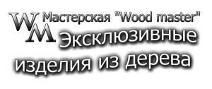 Wmmkharkiv