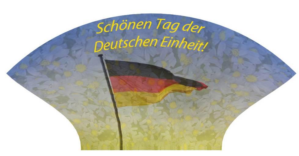 C Днем единства Германии!