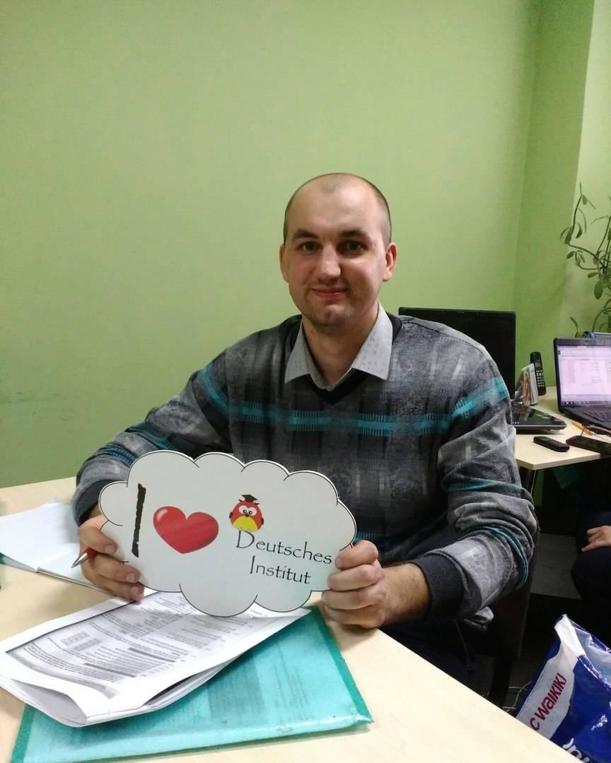 Марченко Михаил