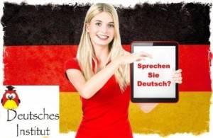 практика немецкого