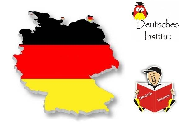 1364833602_kursy-nemeckogo-yazyka
