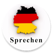 Немецкий Интенсив для начинающих!