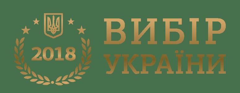 logo_ua_2018