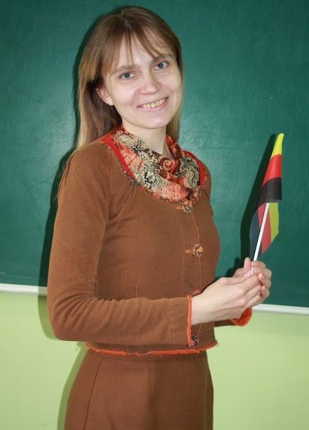Deutsches Institut