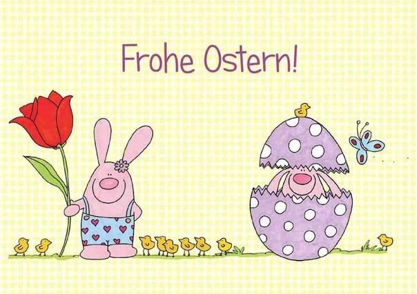 Поздравление с Пасхой на немецком!