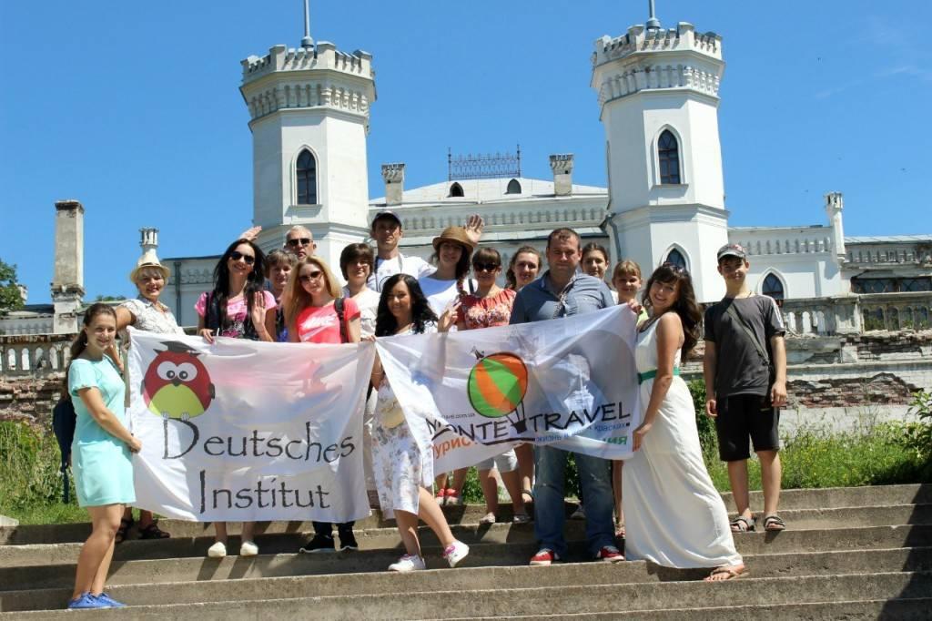 Майские праздники на природе с Deutsches Institut