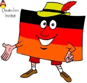 Немецкий институт