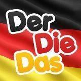 Выучи немецкий