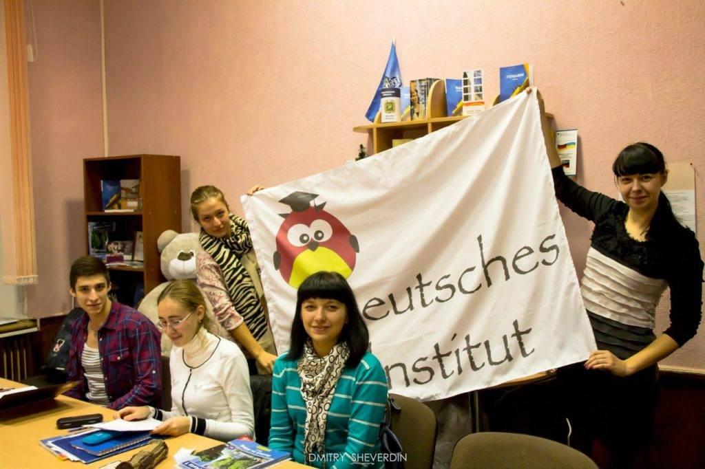 Языковые курсы в Харькове